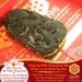 Mặt Dây Cá Chép Thuỷ Tài - Đá Thiên Thạch Tektit - Làm Ăn Mau Mắn Dụng Thần Thuỷ